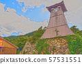 Izushi城堡城堡鎮例證結束 57531551