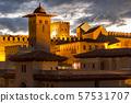 Rabati castle in Georgia 57531707