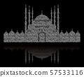 모스크 돔 미나렛 57533116
