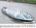 도쿄 크루즈 수상 버스 에메 랄 더스 아사쿠사 스미다 강에서 57534655
