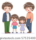 가족의 일러스트 게이 57535400