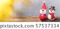 聖誕節橫幅 57537334