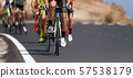 Cycling competition,cyclist athletes riding a race at high speed 57538179