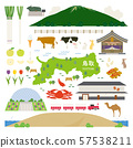 Tottori Prefecture special product sightseeing illustration set 57538211
