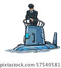 captain of a submarine. Army naval ship 57540581