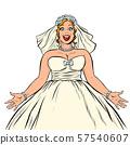 Joyful happy bride in wedding dress 57540607