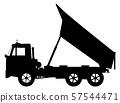 Tipper dump truck unloading 57544471