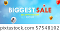 Biggest sale, shop now. Get up to seventy five 57548102