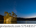 Lake Towada with milky way 57548357