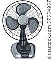 electric fan 57554957