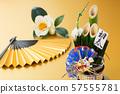 松木裝飾 57555781