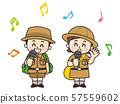 儿童探险在卡拉OK唱歌 57559602
