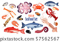 Fresh seafood icon set, products for restaurant or cafe design 57562567