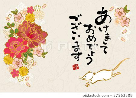 新年卡2020設計水平日本模式日本紙 57563509