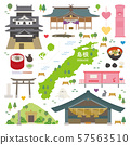 Shimane Prefecture special product sightseeing illustration set 57563510