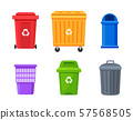 Trash container bin icon. Garbage can metal recycle basket box for trash waste symbol 57568505