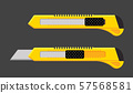 Cutter knife vector blade. Paper craft utility stationery office craft cut razor 57568581