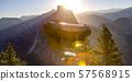 Telescope and Half Dome in Yosemite California 57568915
