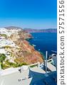 [그리스] 산토리니 57571556