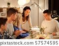 happy family having birthday party at home 57574595