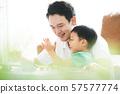 흙에서 노는 부모와 자식 57577774