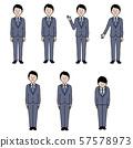 회색 양복을 입은 남성 세트 1 57578973