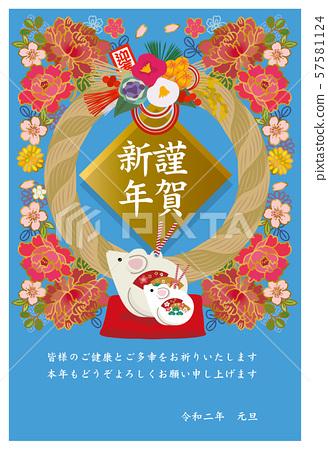 新年卡2020材料日本模式Nezumi童年土鈴 57581124