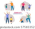 Parents and Children Family Conflict Flat Set 57583352