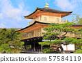 Golden Pavilion (Kinkaku-ji Temple), Kyoto, Japan 57584119