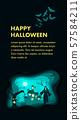 Happy Halloween Vertical Banner. Paper Cut Style 57584211