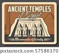 Egypt, ancient temples travel tours 57586370