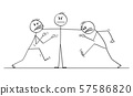 Vector Cartoon Illustration of Man or Businessman or Leader Stopping the Fight of Two Colleagues 57586820