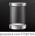 Sealed, glass cylinder capsule realistic vector 57587265