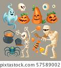 Halloween objects, October holiday cartoon elements 57589002