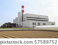 서부 환경 공장 57589752