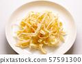 사키 오징어 (白皿 흰색 백). 57591300