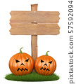 3D Halloween poster. Wooden sign with two pumpkins 57592094