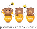 The character of cute brown teddy bear in the honey jar. The character of bee flying on the air. The three brown teddy bear look happy with the honey. The chracter of cute bee and bear in flat vector. 57592412