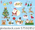 可愛的聖誕節插圖素材 57592852