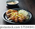 닭 고기 볶음 기름 淋鶏 바람 (유린찌) 57594941