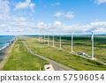 北海道Otonrui風力發電廠/ Horonobe-cho 57596054