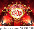 banner with circus signboard and curtains 57599098