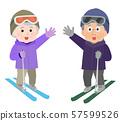 스키 수석 남녀 일러스트 57599526