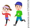 달리기하는 남녀 02 일러스트 57599529