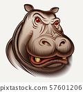 Hippo Agressive Emblem Engraved Ink Head 57601206