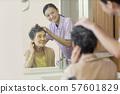 시니어 여성 간병인 헤어 세트 57601829