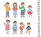 어린이 8 명이 전신 세트 57602681