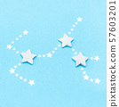 Zodiac constellation Sagittarius 57603201