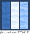 Vector banners for Winter 57604132