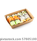 Sushi in a box of recycled paper isolated on white 57605100